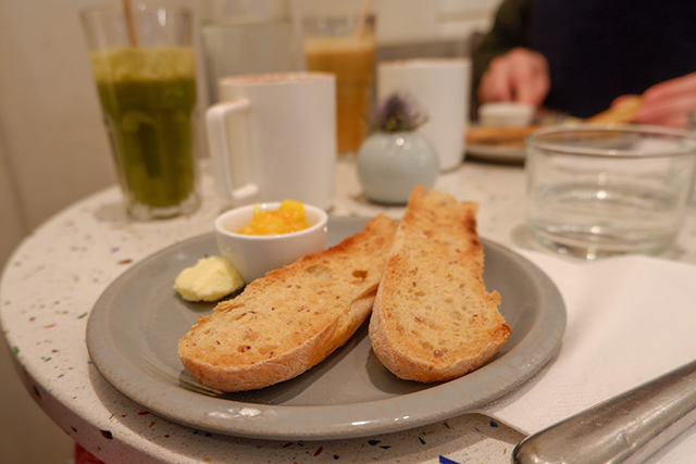 Would Be Traveller Gluten-Free Baguette