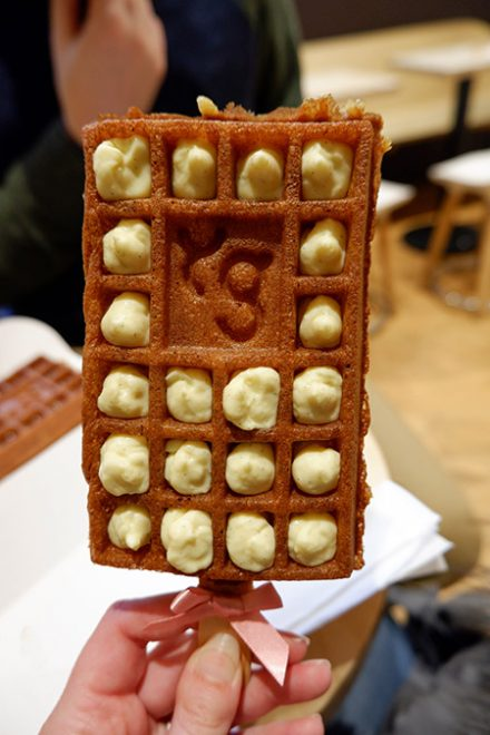 Would Be Traveller Yummy & Guilt Free Gluten-Free Waffle